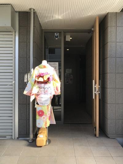 川越着物レンタル古都の店舗は入っているビル入口