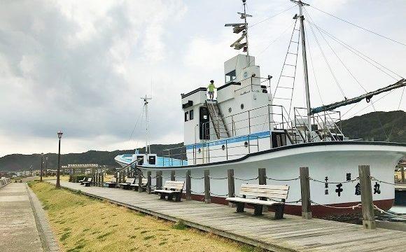 ちくら潮風王国にあるサバサンマ漁に使われていた漁船千倉丸のレプリカ