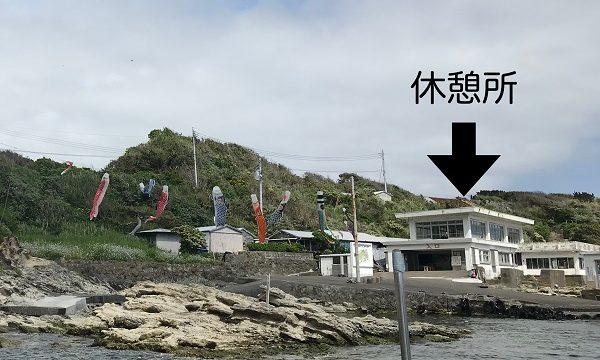仁右衛門島の唯一の休憩所(券売所)