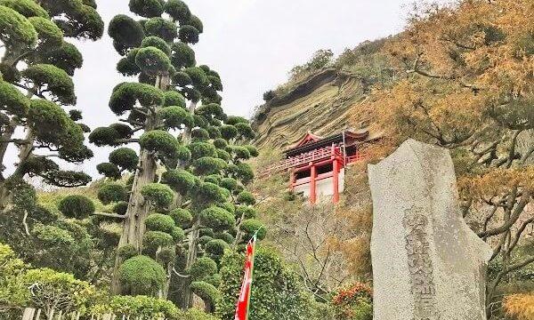 大福寺本堂から見上げた観音堂
