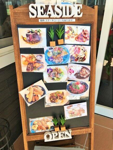 カフェマカイの入口に置かれている写真のメニューボード