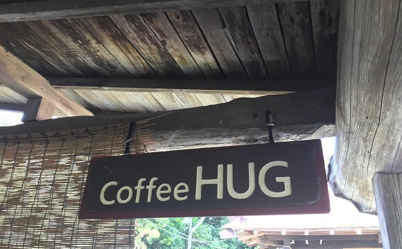 珈琲 抱(HUG)の木製の看板