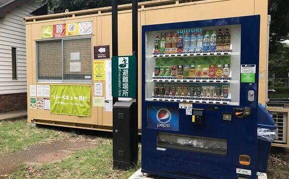 彩の森入間公園のBBQ受付窓口の前にあるジュースの自動販売機