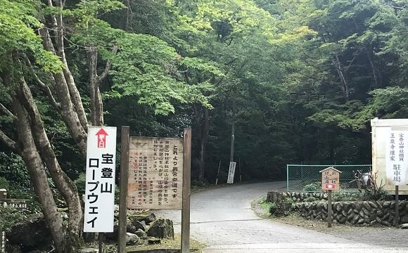 宝登山神社の奥宮までの参道入口