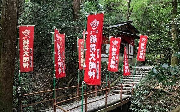 長瀞宝登山神社の境内摂社のひとつ宝玉稲荷神社
