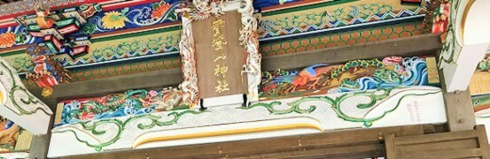 宝登山神社の社殿正面の色鮮やかで見事な彫刻