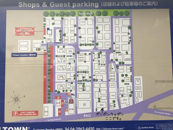 ジョンソンタウン内の案内図
