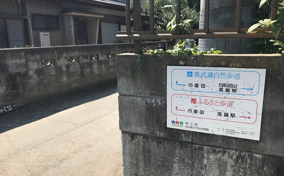 巾着田への道(突き当たりを右折)