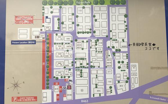 貝殻喫茶室の店舗案内図