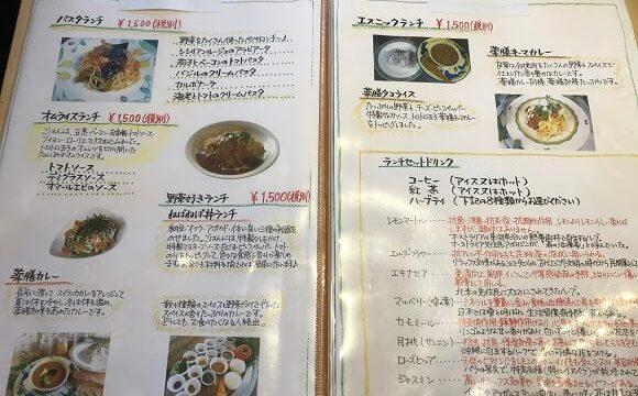 レシピレシピの写真付きランチメニュー