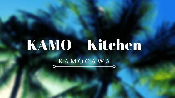 ブログ(カモキッチン)のアイキャッチ画像