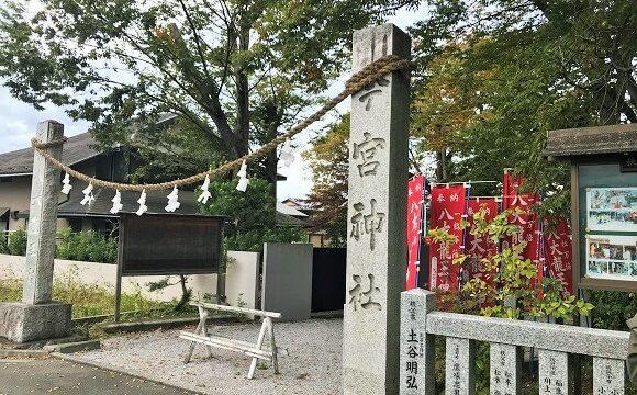 秩父今宮神社の入口