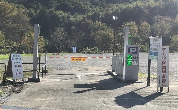 宝登山ロープウェイ乗り場の麓にある駐車場