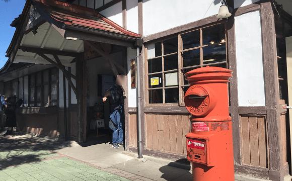 秩父鉄道木造駅舎の長瀞駅と真っ赤な円形ポスト