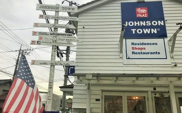 ジョンソンタウンのアメリカンな建物