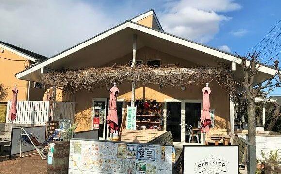 ジョンソンタウン「The Pork Shop」の外観