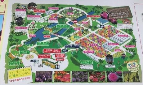 館山ファミリーパークの園内案内図