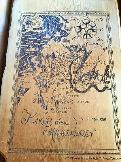 木の家内のどこかに飾られているムーミン谷の図