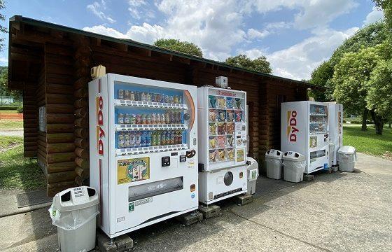 阿須公園内にある自動販売機