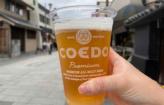 川越のクラフトビール『COEDO』