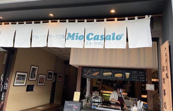ミオ・カザロ(蔵のまち店)の店舗外観