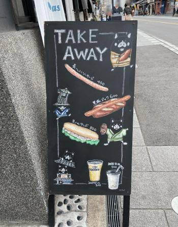 ミオ・カザロの可愛らしいチョークアート看板