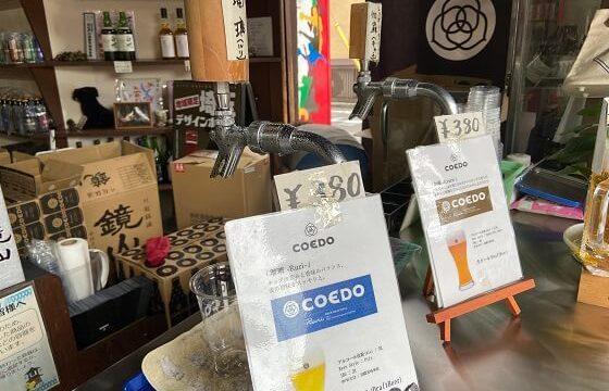 舛屋酒店のクラフトビール『COEDO』の売り場の様子