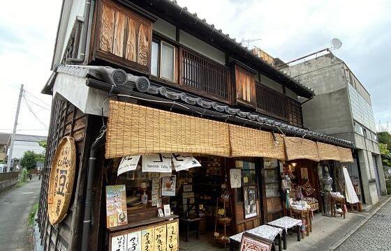 川越にあるコーヒー屋『豆蔵』の店舗外観
